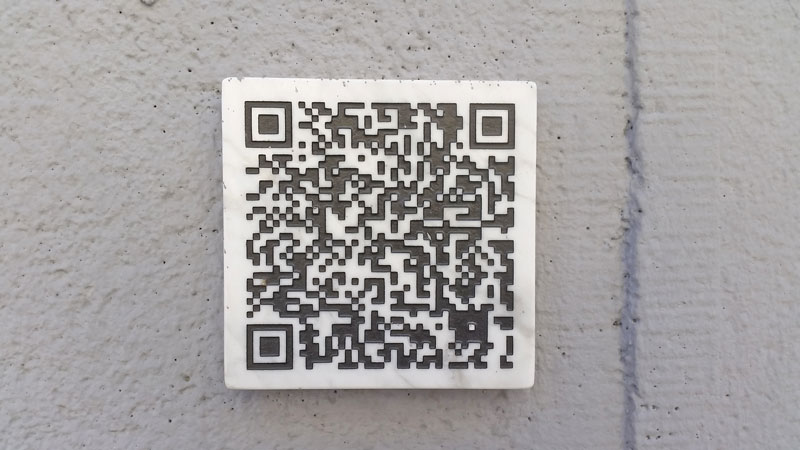 QR code on a wall