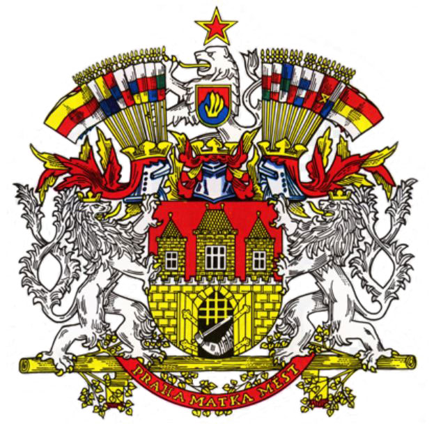 thje cssr prague coat of arms with soviet 5 pointed red star replacing the czech crown