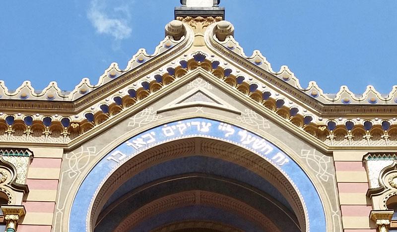 hebrew text on a moorish revival style building