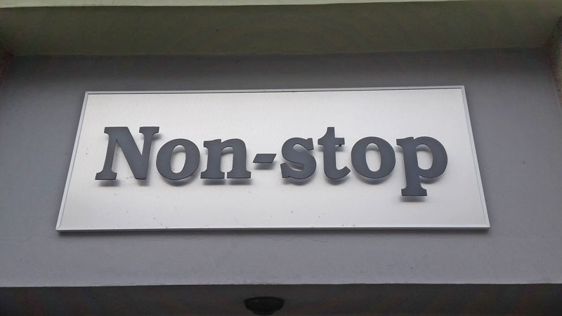 sign saying non-stop